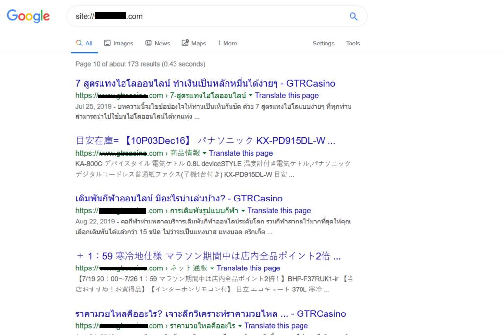 Pharma hack or Japanese keyword hack